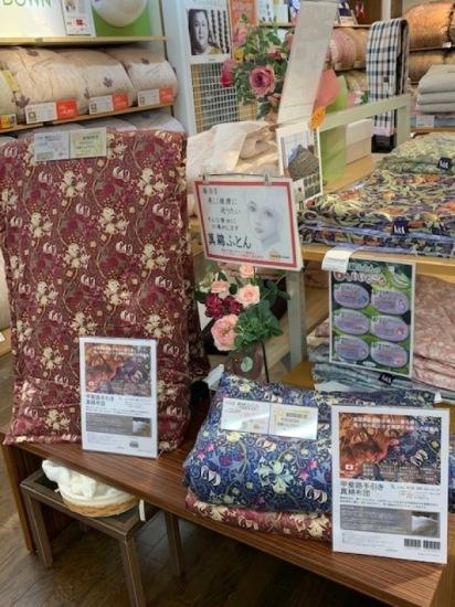 甲斐路手引き真綿ふとん 税込¥132000の商品を期間限定で¥107800で販売中