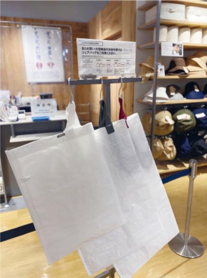 お持ち帰り用の袋として何度も利用できるシェアバッグスタート!